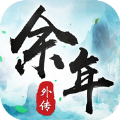 余年外传决战京都手游官网安卓版 v1.0