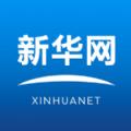公共机构节能经验交流云直播走进天津