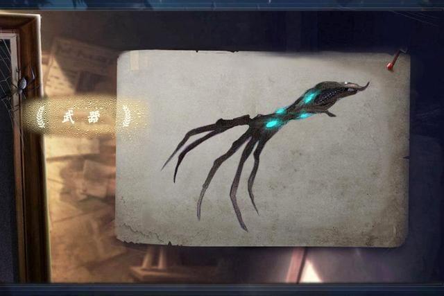 第五人格第十三赛季推理之径紫皮是什么 杰克林中骑士皮肤效果一览[多图]