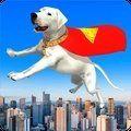 超级英雄闪电狗游戏中文版 v1.5