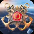 红色战舰官网最新版 v1.4.0.0