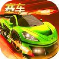 极品飞车合成单机赛车游戏最新安卓版 v1.1