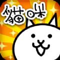 猫咪大战争9.7.0无限罐头最新破解版 v9.7.0