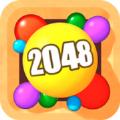 弹球大作战2048游戏领红包福利版 v1.0