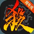 三国杀3.9.8.7体验服官网版游戏下载 v3.9.8.7