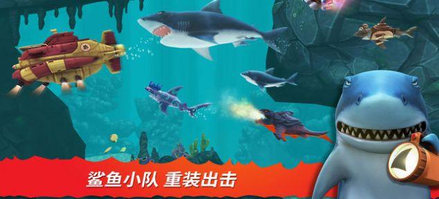 饥饿鲨进化VR版安卓内购破解版图片1