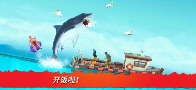 饥饿鲨进化VR版安卓内购破解版图2: