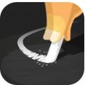 粉笔涂鸦游戏最新安卓版 v1.0