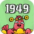全民养虾赚钱app v1.0