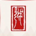 绍兴古城app