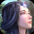 荒古剑道手游官方唯一正版 v1.0