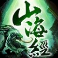 山海图腾手游官方版 v1.0
