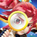 火眼金睛游戏官方安卓版 v1.0