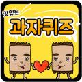 点心竞赛游戏中文版 v1.0.15