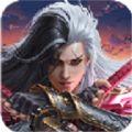 兽神三界传手游官网版 v1.0