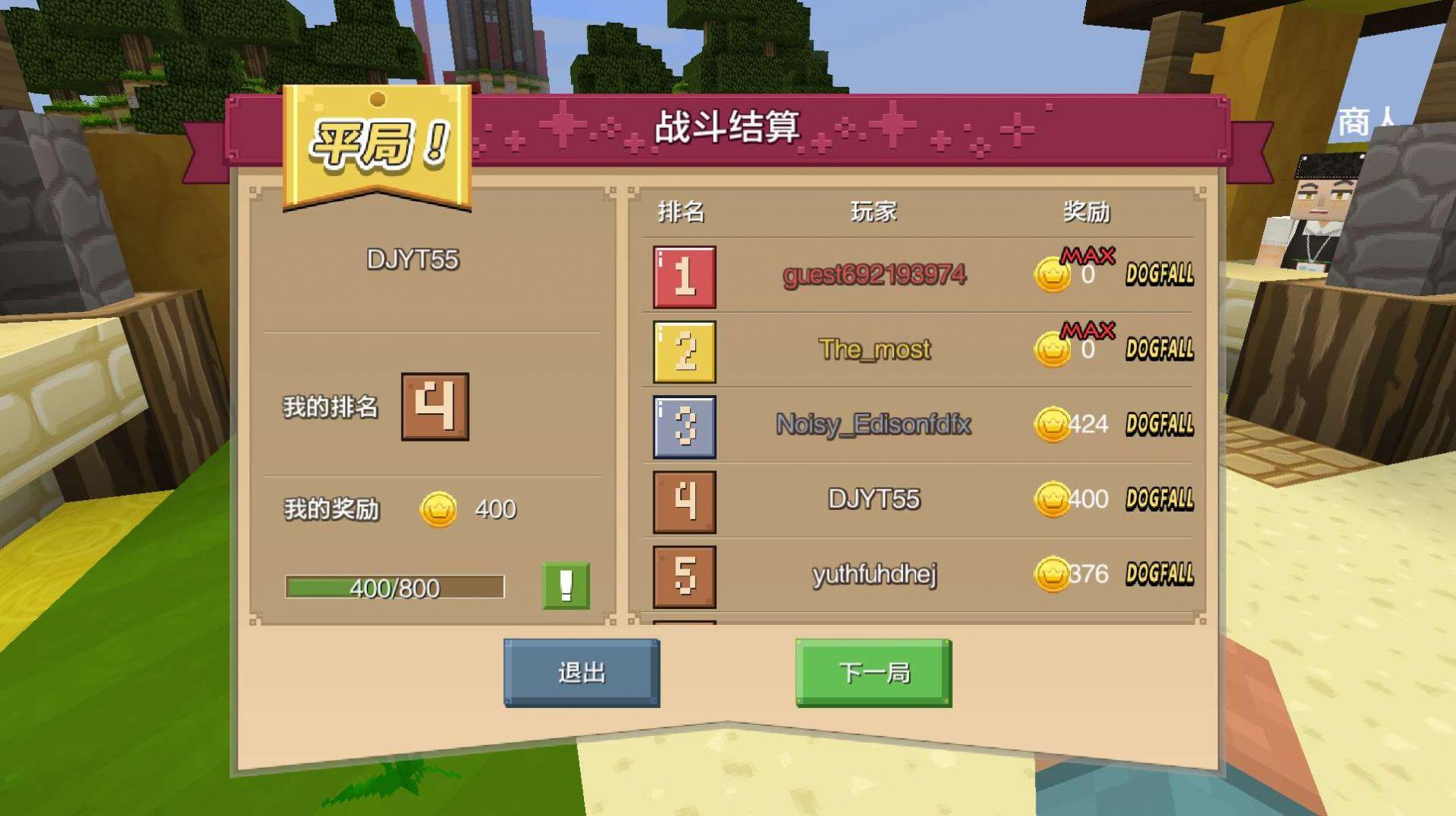 起床战争1.8.3中文版手机版图3: