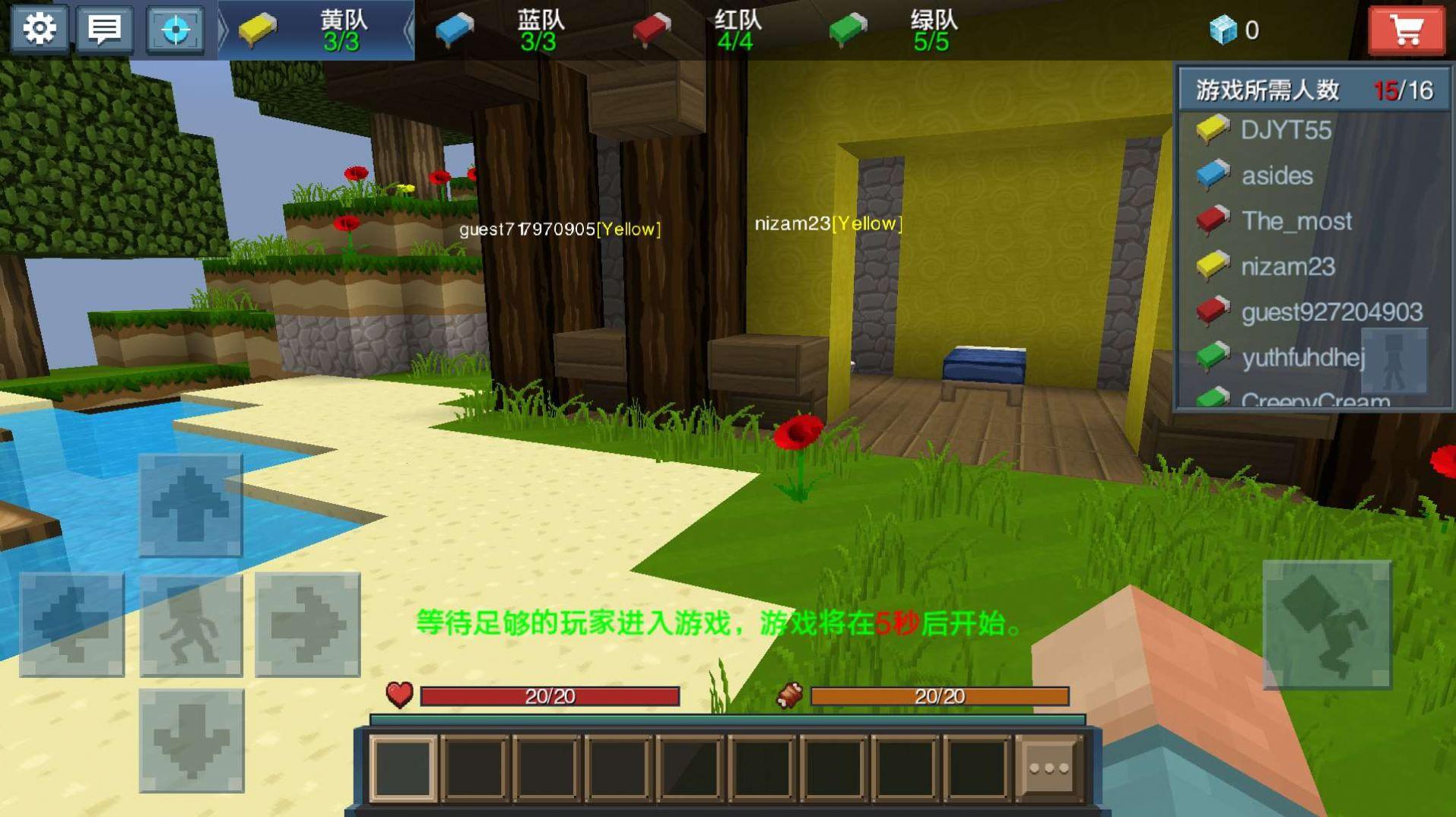 起床战争1.8.3中文版手机版图5: