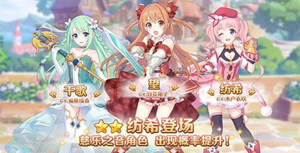 公主连结7月20日更新公告 新角色纺希上线[多图]