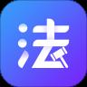 河南省中小学法制平台
