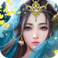帝临上仙游戏官方测试版 v1.0