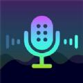 和平精英专属变声器下载免费直接说话苹果手机版 v1.0