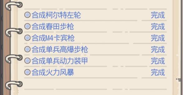 最强蜗牛7月密令大全 最新密令礼包码汇总[多图]