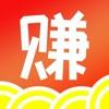 暑热兼职app官方下载 v1.0