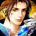 幻域剑尊手游官方版 v1.0