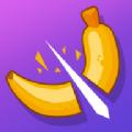 切水果模拟榨汁抖音小游戏最新版 v1.0