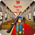 30天生存手机版