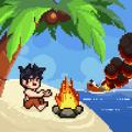 岛屿生存故事游戏