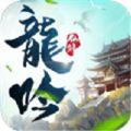 沧海龙吟手游官方唯一正版 v1.0
