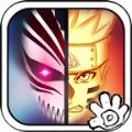 死神vs火影vs海贼王vs七龙珠
