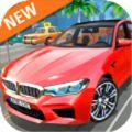 宝马真实驾驶模拟游戏官方最新版 v1.1