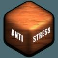 史莱姆解压神器模拟app官方版 v1.5.06