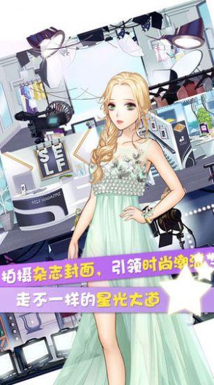 Polaris Girl DL完整正式版最新下載圖1: