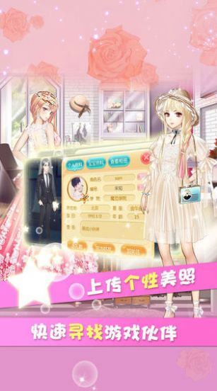 Polaris Girl DL完整正式版最新下载图3:
