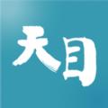 天目新闻电影消费券领取入口官方下载 v1.5.4