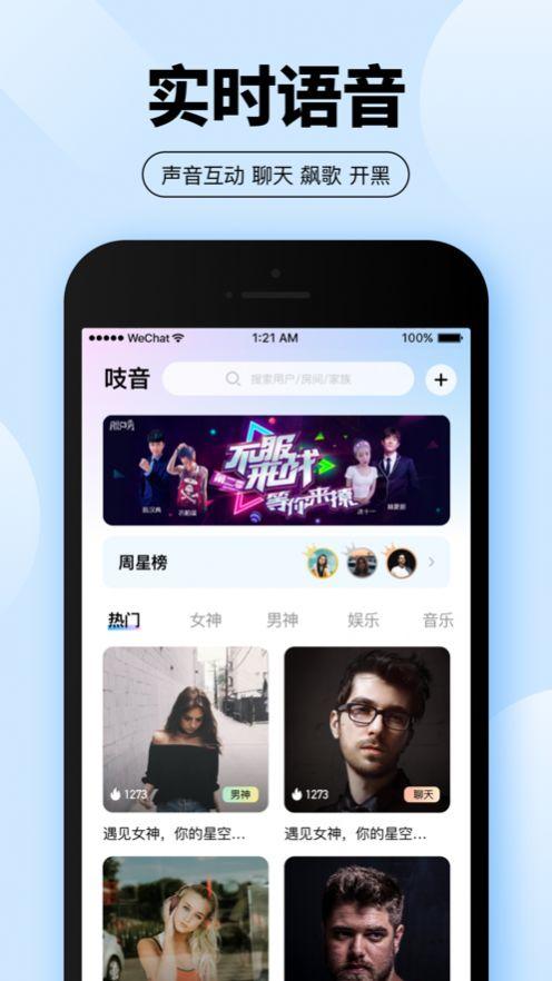 爱城app官方下载图2: