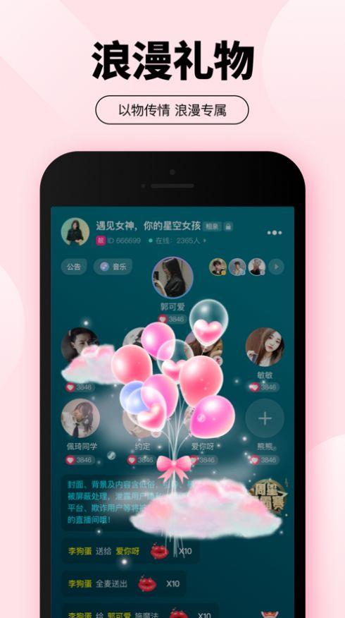 爱城app官方下载图3: