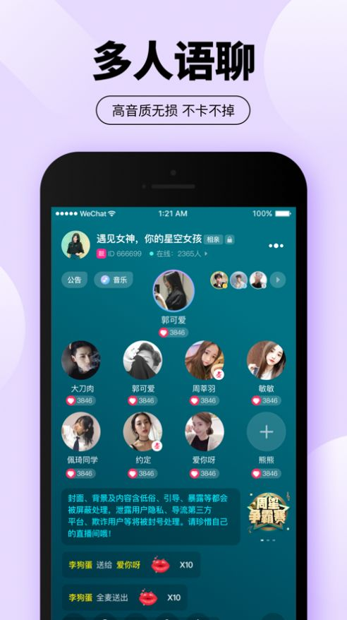爱城app官方下载图片1