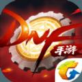 DNF毒奶粉官方游戏体验服 v0.5.10