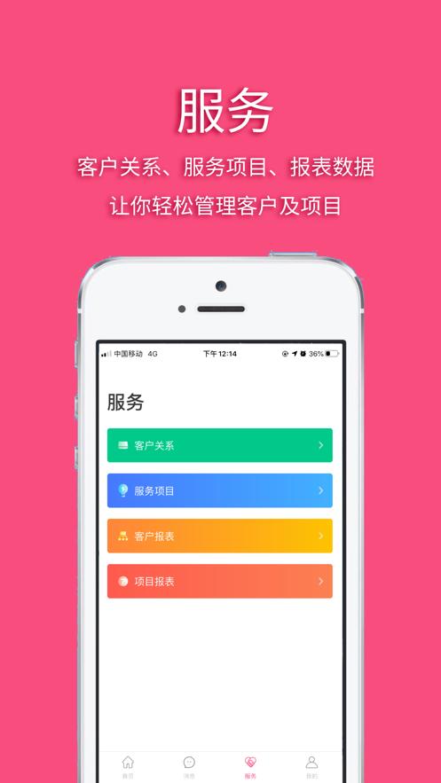 大美e站平台官方app图2: