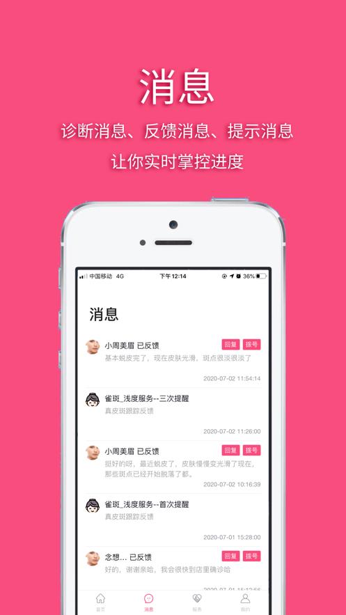 大美e站平台官方app图片1