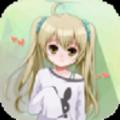 美少女养成记游戏攻略最新版 v1.0