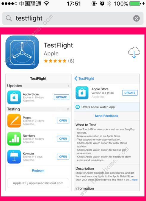 testflight兑换码怎么获得 testflight兑换码大全获取方式介绍[多图]图片2