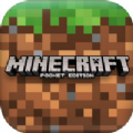 Minecraft PE 1.14.2.5国际版下载(附更新内容) v1.14.2.5