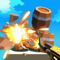 射爆2无限金币最新官方版 v1.0