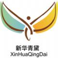 新华青黛跨境进口电商平台