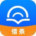 小花借条贷款app官方口子手机版 v1.0